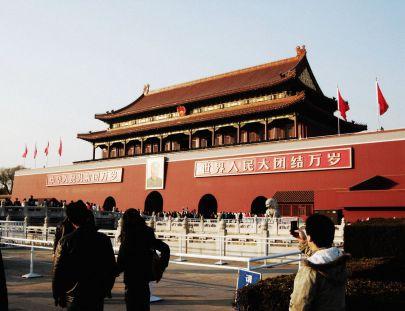 府谷掠影-08年在北京